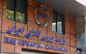 ثبت رکورد تاریخی معاملات پلیمرها در بورس کالای ایران